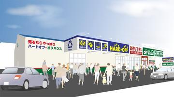 ハードオフ戸田駅西口店